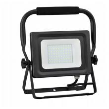 Naświetlacz VOLTENO LED SLIM 50W z rączką